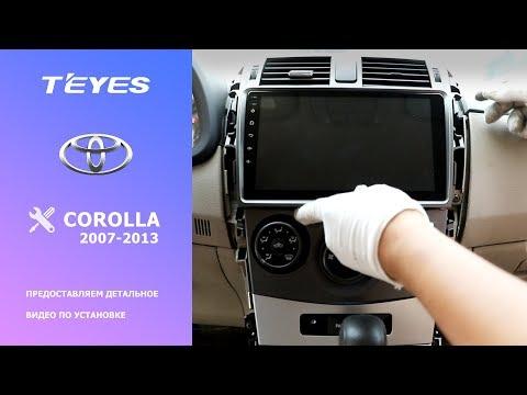 TEYES Штатное Головное устройство Toyota Corolla E140/150 2008 GPS Android Aвтомагнитола магнитола