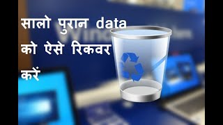 how to data recover easily in mobile