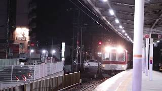 近鉄8400系L07 定期検査出場回送
