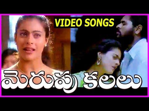 Merupu Kalalu Video Songs HD    Prabhu Deva   Kajol   Aravind Swamy