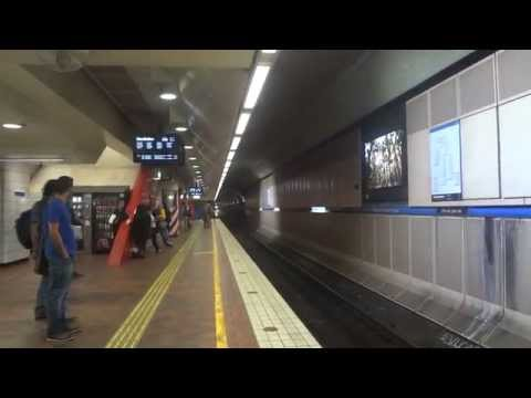 PUBLIC TRANSPORT VICTORIA (PTV) METRO AT MELBOURNE CENTRAL STATION (AUSTRALIA) MAH05674