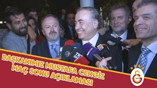 Başkanımız Mustafa Cengiz'den 22. Şampiyonluk Sonrasında Açıklamalar | #ŞampiyonGalatasaray