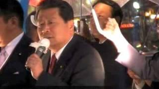 【中川秀直】1023船橋駅頭「我々の言ったとおりになった」 中川秀直 検索動画 29
