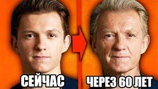 ЮТУБЕРЫ В СТАРОСТИ...