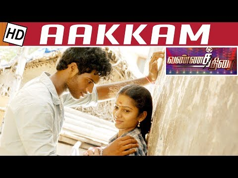 Aakkam Movie Review | Sathish Raavan,...