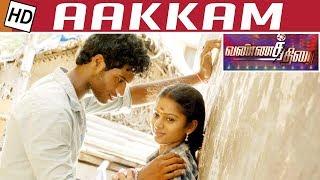 Aakkam Movie Review | Sathish Raavan, Vaidehi | Srikanth Deva | Powerstar |Vannathirai |Kalaignar TV