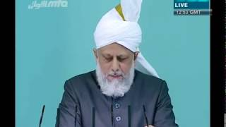 (Urdu) Important Prayers In Quran - Part 4/4 - Friday Sermon 10/09/2010