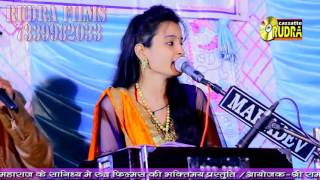 New rajasthani bhajan 2017 | Madhubala Rao | Khamma Khamma |Rudra films(Gudalas)7339982033