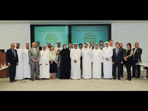 Dubai Council for Marine and Maritime Industries Meeting November 2015