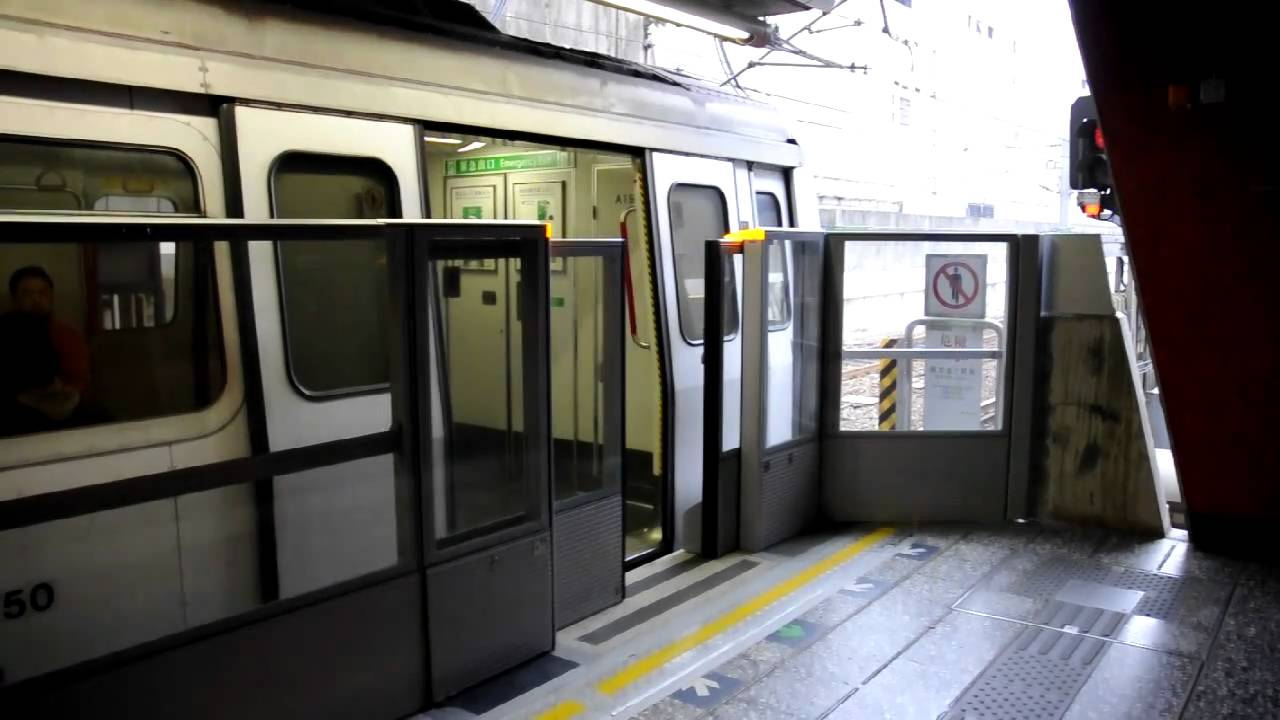Mtr Urban Lines Automatic Platform Gates Youtube