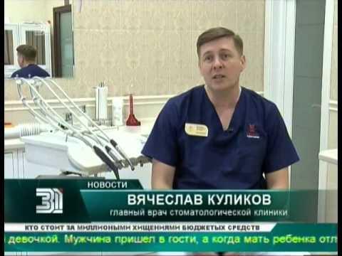 Берегите зубы! В Челябинске подорожали услуги стоматологов