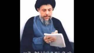 Ayatollah Sayed Mohammed Baqir Al-Sadr