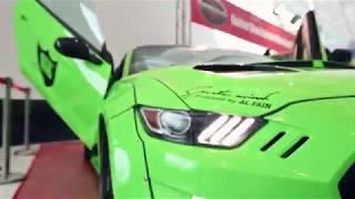 Cars Exhibition Center Abudhabi