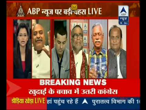 UP Gold Hunt: ASI Excavating Fort in Unnao as Sadhu Dreams of Hidden Gold there(ABP NEWS 18-10-13)