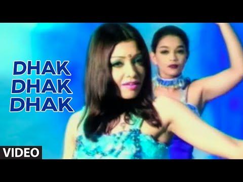 ☞-dhak-dhak-dhak-full-video-song---dhadkan-album-feat.-tanya-singh