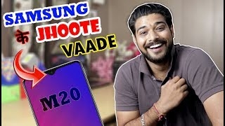 Samsung M20 : First Notch Phone Of Samsung