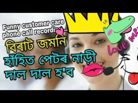 Funny customer care call recording.. very very funny