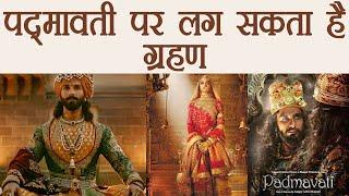Padmavati: Deepika, Shahid, Ranveer's film might face TROUBLE due to duration of film   FilmiBeat