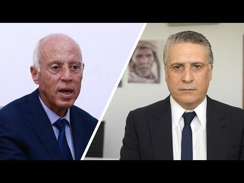 الانتخابات التونسية: قيس سعيّد يرفض أي تحالف وحزب القروي يدعو للإفراج عن مرشحهم  - نشر قبل 3 ساعة