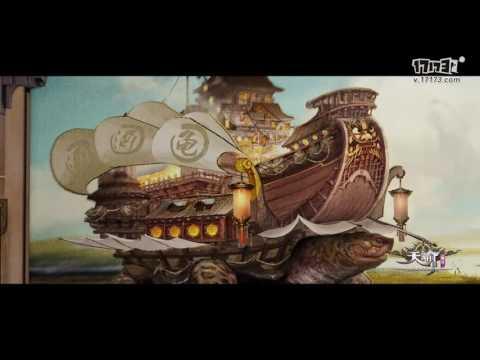 Revelation Online House System Preview Trailer