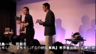 米粒写経のビブリオバトル 2013.06.28 thumbnail