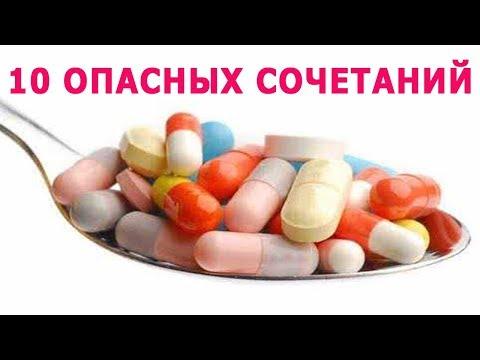 Лучшие лекарства, препараты для лечения геморроя у женщин