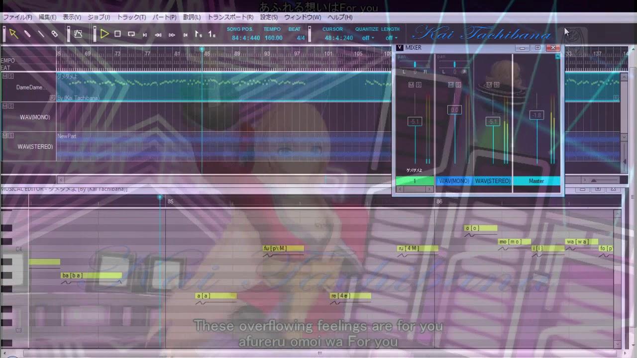 Luka Luka Night Fever -【Megurine Luka】 (Visual video and Software Vocaloid  4)
