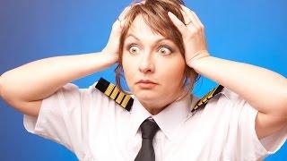 Pilot Confessions You