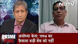 Prime Time With Ravish Kumar, Sep 27, 2019 | Dr Faizan Mustafa on the SC Verdict on Ayodhya Land