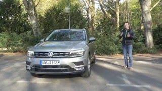 Обзор Нового Volkswagen Tiguan 2016 // Автовести Online С Павлом Блюденовым