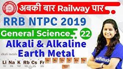 12:00 PM - RRB NTPC 2019 | GS by Shipra Ma'am | Alkali & Alkaline Earth Metal