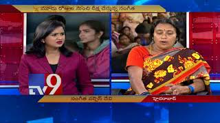 Fraud husband Srinivas Reddy || Will Sangeetha get justice? - TV9
