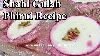 phirni recipe   shahi gulab phirni   ramadan special   my kitchen my dish