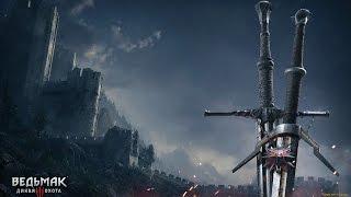 Witcher 3  Wild Hunt  Боль и страдания  Доп  задания  2 5 007  Скеллиге  Хвала Фрейе
