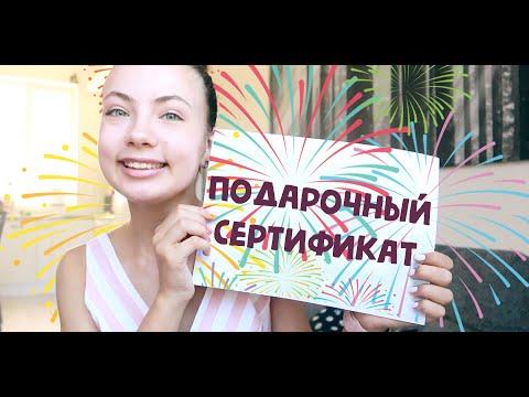 МОИ ПОДАРКИ НА ДЕНЬ РОЖДЕНИЯ // 15 ЛЕТ