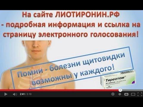 Т4 свободный что это за гормон: что это значит, норма