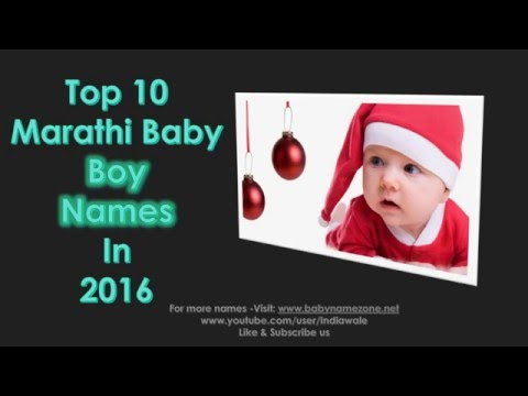 Top 10 Marathi Baby Boy Names 2016 , Unique & Latest Marathi Names