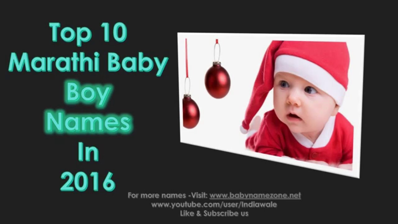 Top 10 Marathi Baby Boy Names 2016 Unique Latest Marathi Names
