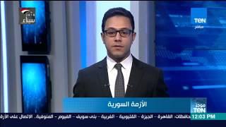 موجز أخبار ظهر اليوم الخميس مع أسامة سرايا