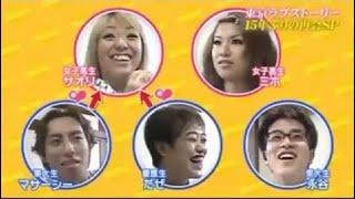 東京ラブストーリー おもしろ名場面集! 関連動画 東京ラブストーリー ...