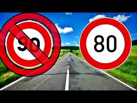 80 KM/H ... ON VOUS MENT !!!!