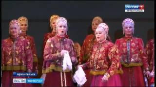 В Архангельске прошёл юбилейный вечер Светланы Игнатьевой