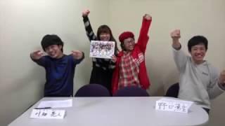 大阪なんばにあるアカルスタジオの公演情報を宣伝する情報発信バラエテ...