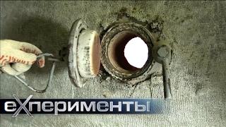 Энергетика | ЕХперименты с Антоном Войцеховским