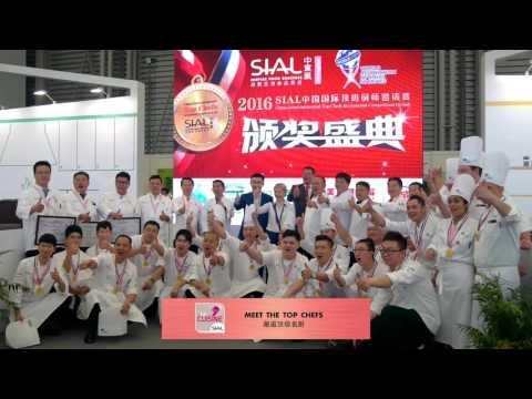 アジア最大級の食品見本市「シアル・チャイナ」、 肉・乳製品・飲料・ワインの4大専門エリアを設置予定!