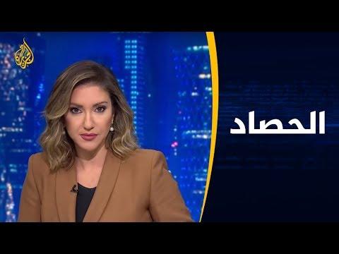 الحصاد- لبنان.. تصاعد متواصل للاحتجاجات  - نشر قبل 6 ساعة