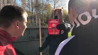 Конная полиция ТНТ сериал качество HD