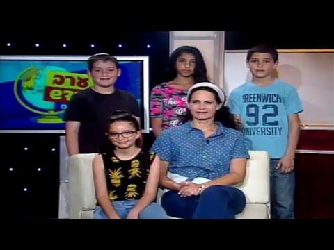 ערב חדש לילדים 19.05.2017: יום ירושלים