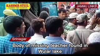 Body of missing teacher found in Wular lake