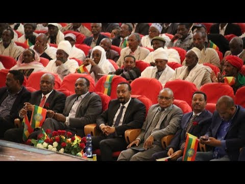Ethiopia - ETV Special News April 13, 2018 | Dr Abiy Ahmed | TPLF | Tigray